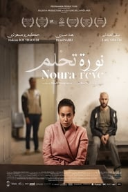 Noura rêve streaming sur zone telechargement