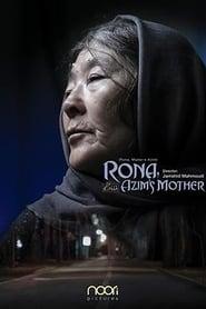 Rona, Madar-e Azim