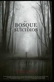 El Bosque (2016)
