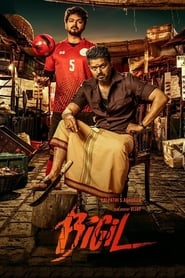 Bigil streaming sur libertyvf