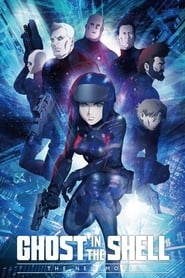 Ghost in the Shell: The Rising (2015)
