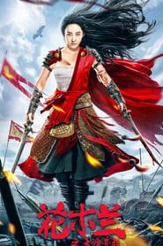 Mulan Legend