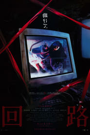 Pulse (2001) Assistir Online