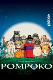 Pompoko streaming sur filmcomplet