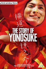 Yokomichi Yonosuke