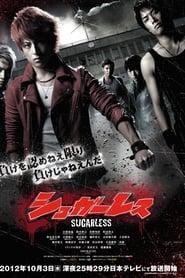 Sugarless (2012)