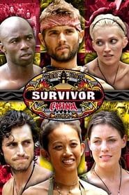 Survivor China