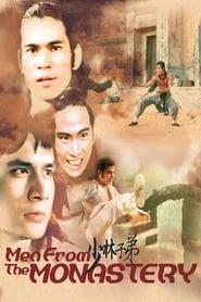 voir film Le Monastère de Shaolin streaming