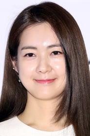 Lee Yo-won streaming movies