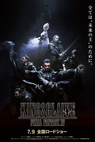 Final Fantasy XV - Kingsglaive 2016