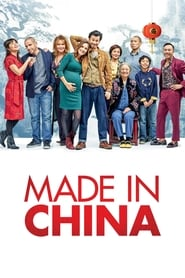 Made In China streaming sur zone telechargement