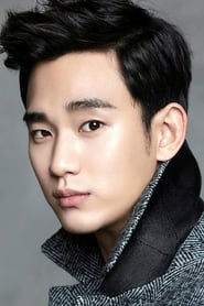 Kim Soo-hyun streaming movies