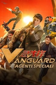 Vanguard - Agenti speciali