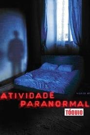 Atividade Paranormal em Tóquio (2010) Assistir Online