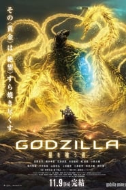 Godzilla : The Planet eater