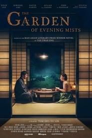 The Garden of Evening Mists en streaming sur streamcomplet