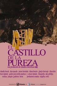 El castillo de la pureza (1972)
