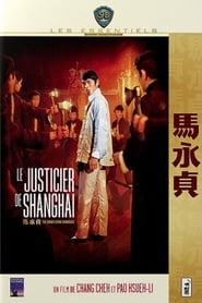 Film Le Justicier de Shanghaï streaming VF complet