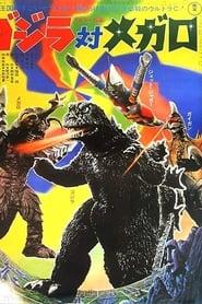 Godzilla vs. Megalon (1973) Assistir Online