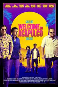 Ласкаво просимо до Акапулько