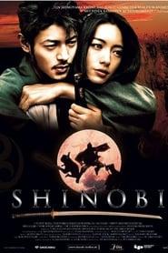 Shinobi – A Batalha (2005) Assistir Online