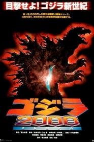 Godzilla 2000 (1999) Assistir Online