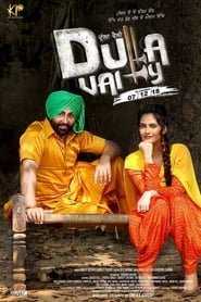 voir film Dulla Vaily streaming