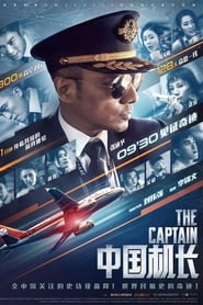The Captain - Dublado