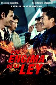 Por encima de la ley (2015)