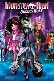 Monster High: La Fête des Goules streaming sur zone telechargement