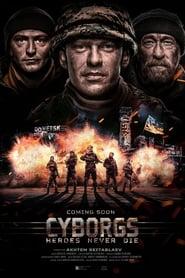 Ciborgues – Os Heróis Nunca Morrem