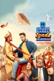 Shubh Mangal Zyada Saavdhan streaming sur zone telechargement