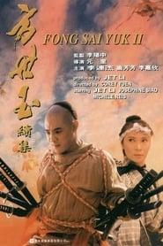 A Saga de um Herói (1993) Assistir Online
