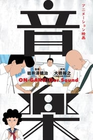 Poster for On-Gaku: Our Sound (2020)