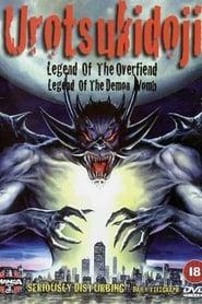 A Lenda do Demônio (1989) Assistir Online