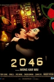 2046 streaming sur libertyvf