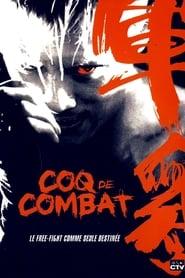 Coq de combat streaming sur libertyvf