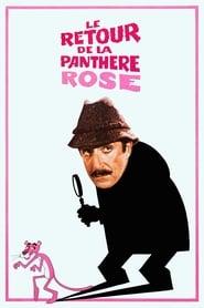 Le retour de la Panthère Rose streaming sur libertyvf
