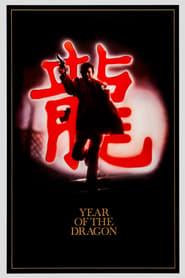 O Ano do Dragão (1985) Assistir Online