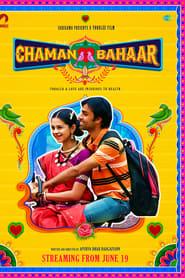 voir film Chaman Bahar streaming
