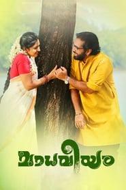 voir film Madhaveeyam streaming