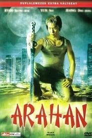 Arahan 2004