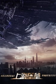 Shanghai Fortress - Dublado