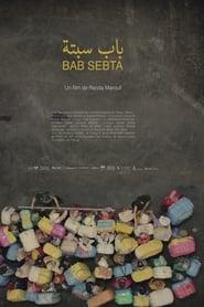 Bab Sebta streaming sur zone telechargement
