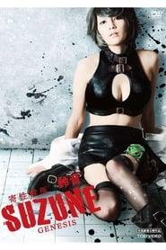 Parasite Doctor Suzune - Genesis streaming