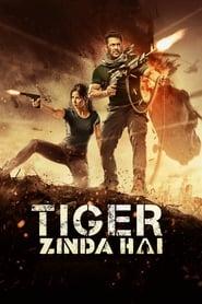 टाइगर ज़िंदा है