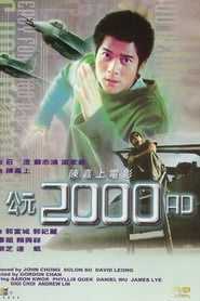 Film 2000 A.D. streaming VF complet