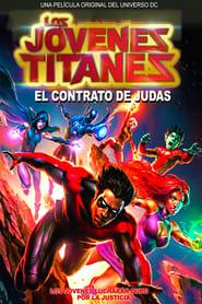 Teen Titans: El contrato de Judas (2017)