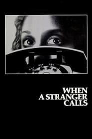 Llama un extraño
