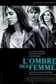 Las mujeres en la sombra (2015)